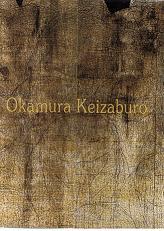 OKAMURA Keizaburou