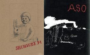 Shunsuke Matsumoto and Saburo Aso