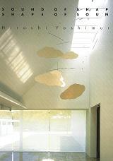 Cosmos of Yoshimura Hiroshi: Shape of Sound, Sound of Shape