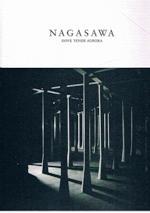 NAGASAWA DOVE TENDE AURORA