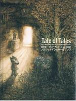 Tale of Tales Yury Norshtein & Francheska Yarbusova