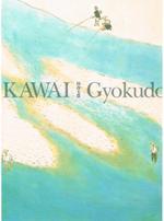 KAWAI Gyokudo: A Retrospective