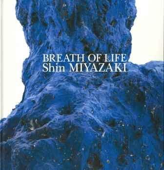 Breath of Life: Shin MIYAZAKI