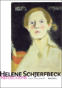 Helene Schjerfbeck: Reflections