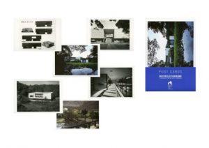 Postcards set (KAMAKURA Museum)