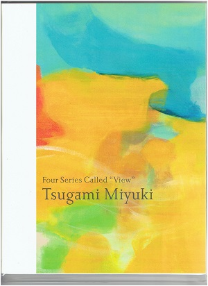 "Four Series Called ""View"" by Miyuki Tsugami"