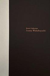 Isamu Wakabayashi: Kawai Collection