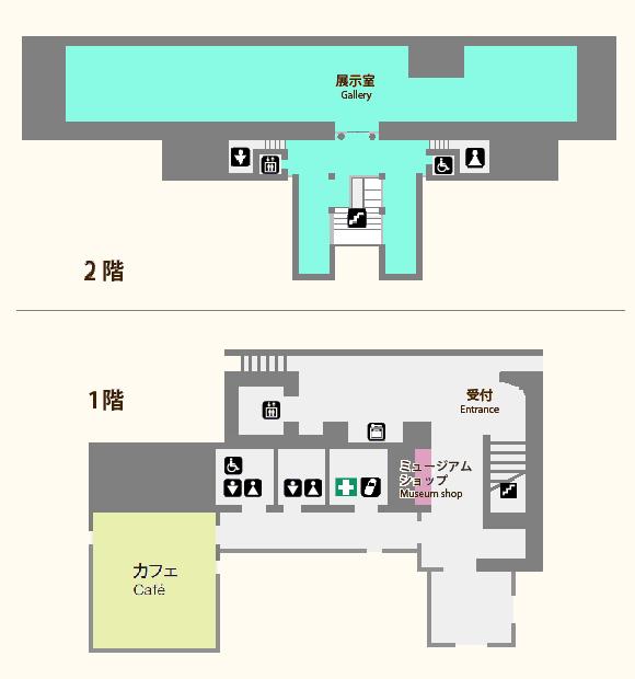 Annex Floorplan