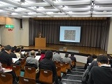 "Lecture Series in 2018: ""Beyond the Meiji 150 Years"""