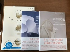 Books by Mitani Jun