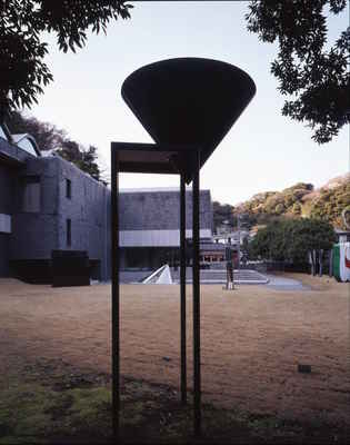 Keiji Uematsu, Floating Form - Axis, 1994
