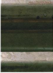 現代彫刻の変革者 湯原和夫展 存在の自由区