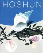 日本画の変革者 山口蓬春展 伝統とモダンの融合