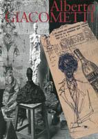 20世紀美術の探求者 アルベルト・ジャコメッティ