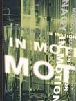 視覚の実験室 モホイ=ナジ/イン・モーション