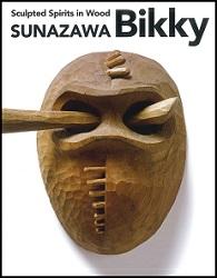 木魂(こだま)を彫る―砂澤ビッキ展
