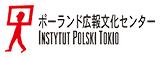 INSTYTUT POLSKI TOKYO