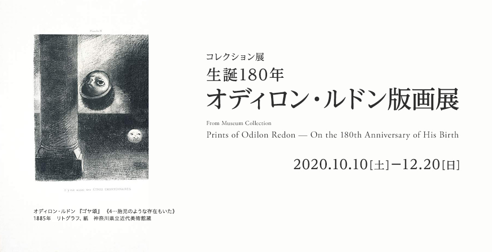 From Museum Collection: Prints of Odilon Redon - On the 180th Anniversary of His Birth