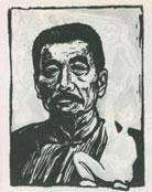 Shao Keping, Professor Lu Xun, 1947